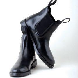 Rhinegold Children's Classic Leather Jodhpur Boots